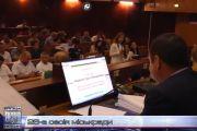 Відбулася 26-а сесія Івано-Франківської міської ради