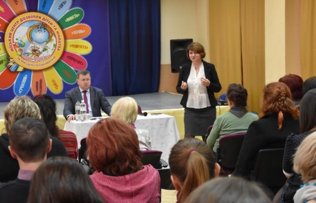 Перспективи розвитку позашкільної освіти обговорили в Івано-Франківську (фоторепортаж)